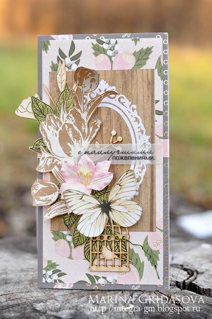 envelope for a gift | I-Kropka DT @akonitt #envelope #giftenvelope #i-kropka #chipboard #by_marina_gridasova #dcwv #lesiazgharda #flowers #scrapbooking #cardmaking #woodendesign #woodenprint