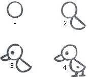 Cara menggambar anak bebek