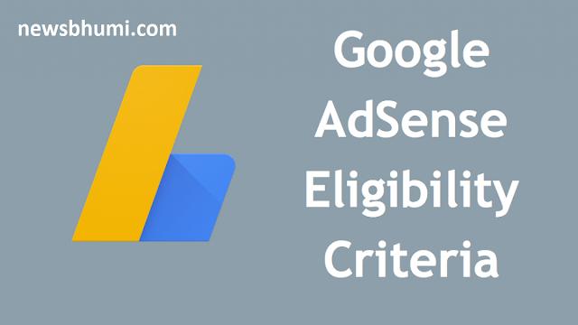 Google AdSense requirements