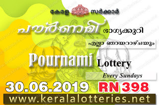 "Keralalotteries.net, ""kerala lottery result 30 06 2019 pournami RN 398"" 30th June 2019 Result, kerala lottery, kl result, yesterday lottery results, lotteries results, keralalotteries, kerala lottery, keralalotteryresult, kerala lottery result, kerala lottery result live, kerala lottery today, kerala lottery result today, kerala lottery results today, today kerala lottery result,30 6 2019, 30.6.2019, kerala lottery result 30-6-2019, pournami lottery results, kerala lottery result today pournami, pournami lottery result, kerala lottery result pournami today, kerala lottery pournami today result, pournami kerala lottery result, pournami lottery RN 398 results 30-6-2019, pournami lottery RN 398, live pournami lottery RN-398, pournami lottery, 30/06/2019 kerala lottery today result pournami, pournami lottery RN-398 30/6/2019, today pournami lottery result, pournami lottery today result, pournami lottery results today, today kerala lottery result pournami, kerala lottery results today pournami, pournami lottery today, today lottery result pournami, pournami lottery result today, kerala lottery result live, kerala lottery bumper result, kerala lottery result yesterday, kerala lottery result today, kerala online lottery results, kerala lottery draw, kerala lottery results, kerala state lottery today, kerala lottare, kerala lottery result, lottery today, kerala lottery today draw result,"