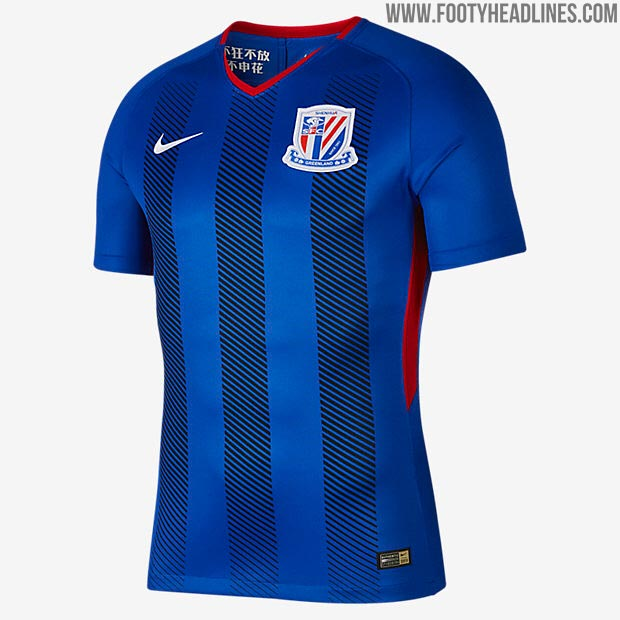 shanghai-shenhua-2018-home-kit-2.jpg