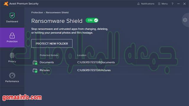 تحميل برنامج أفاست 2020 | Avast Premium Security v20.3.2405 (Build 20.3.5200)