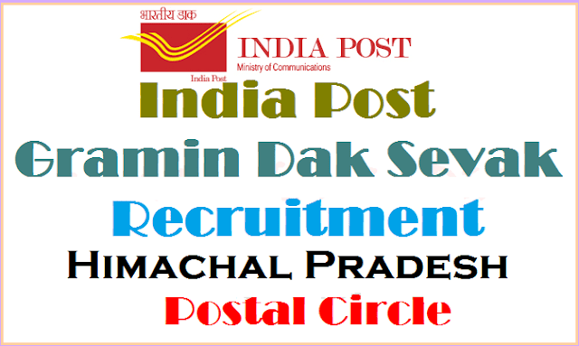India Post,Postal Jobs,GDS Jobs,Latest Jobs,TS Jobs,Govt jobs