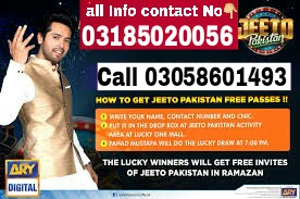 Jeeto Pakistan Complaint Head Office ARY Game Show 2019