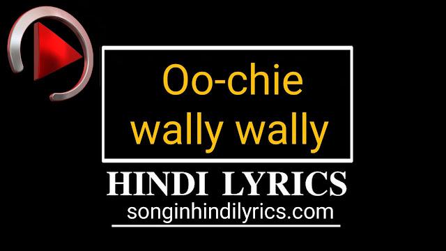 Oochie Wally Nas Lyrics