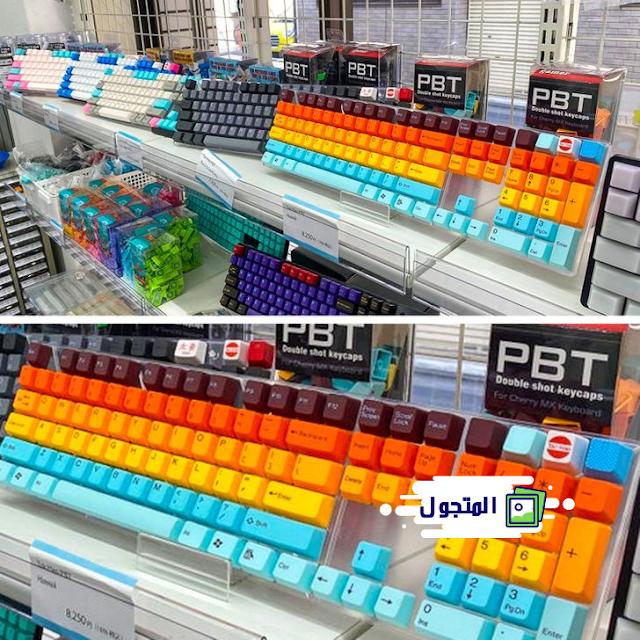 متجر لوحة مفاتيح في أكيهابارا طوكيو