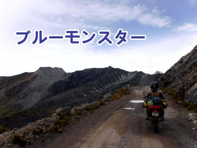 The Adventures of JB2: Motos