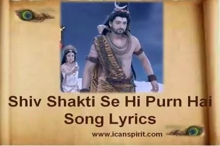 Mahakali Anth Hi Aarambh Hai Shiv Shakti Virah Song
