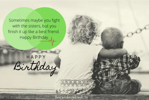 sister birthday greeting card, happy birthday images for sister