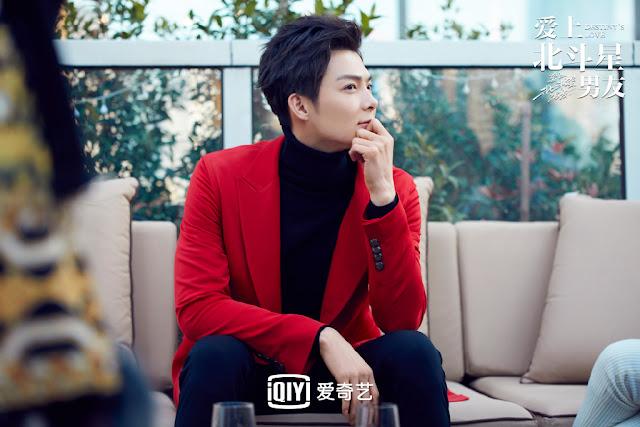 destiny's love romance drama Zhang Mingen