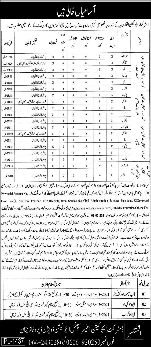 District Education Authority Jobs 2021 in Layyah