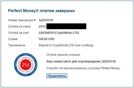 cryptonode.ltd mmgp