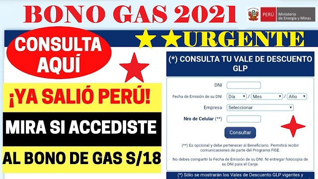 Subsidio Balón de Gas