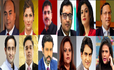 "Relationship of India's 'Godi Media"" And Fake News"