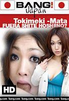 Download Film HOT Japan – Tokimeki
