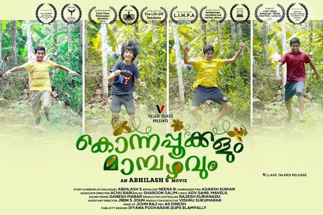 Konnappookkalum Mampazhavum Malayalam movie, mallurelease
