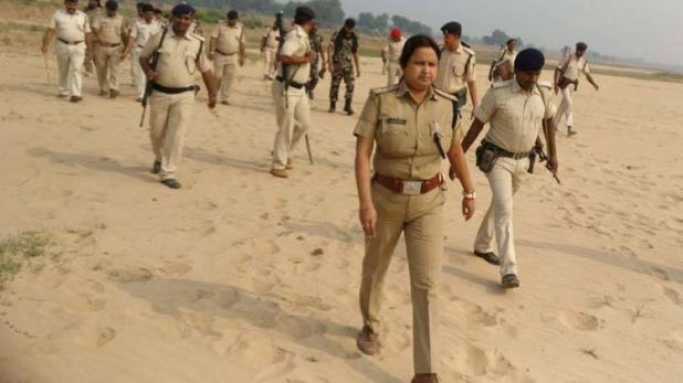 Bihar Police SI Result