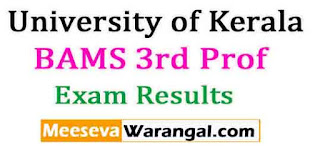 University of Kerala BAMS 3rd Prof Aug 2016 Exam Results