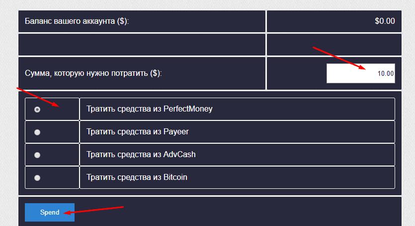 Регистрация в Bifix 4