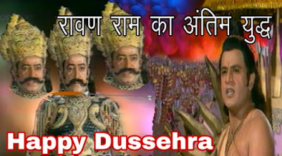 Happy Dussehra Images best hd download share whatsapp