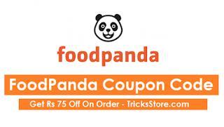 foodpanda-offers-coupons
