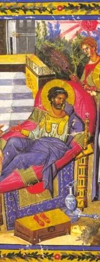 Righteous Hezekiah the King (+ 686 B C ) | MYSTAGOGY
