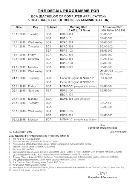 Assam University TDC Odd Semester Routine Exam 2016-2017 Time Table Available here