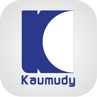 /kaumudy.tv/ Kerala Lottery results Live Today   Kerala Lottery Results Today Live TV