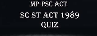 mp psc act quiz