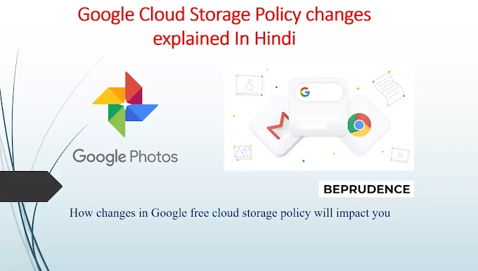 Google Cloud Storage Policy Changes Explained In Hindi