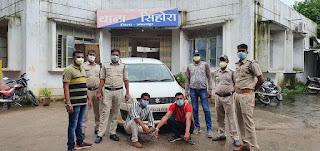 मादक पदार्थ गांजा की तस्करी मे लिप्त 2 आरोपी युवक पुलिस गिरफ्त में