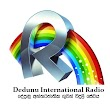 Dedunu International Radio