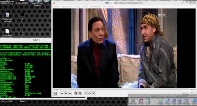 برنامج لتشغيل جميع قنوات nilesat tv بجودة عالية HD