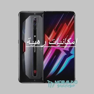 سعر red magic 6 pro في مصر