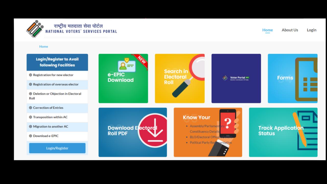 Nvsp homepage