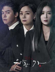 Sinopsis pemain genre  Drama Graceful Family (2019)