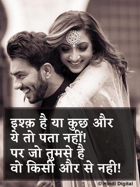 Best Love Status In Hindi For GF