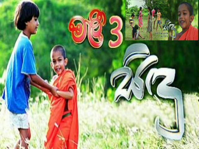 Malee -3 Sidhu (353) 2017-12-13