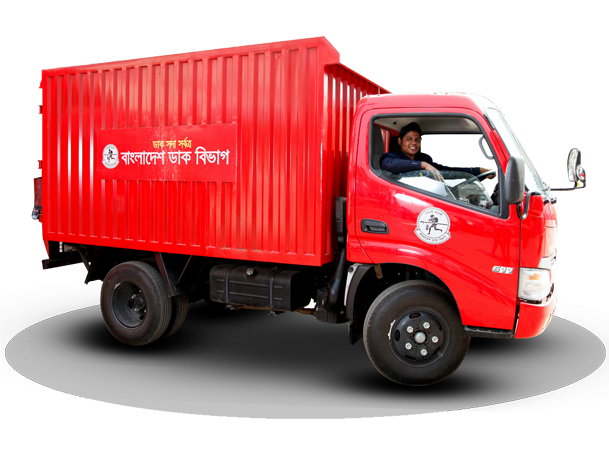 Bangladesh Post Office Courier And Delivery Service