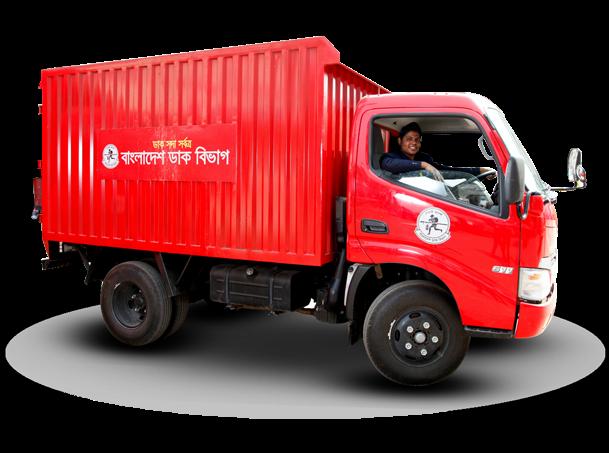 Bangladesh Post Office Service