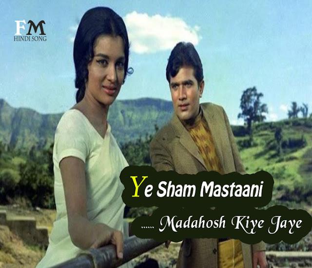 Ye-Sham-Mastaani,-Madahosh-Kiye-Jaye