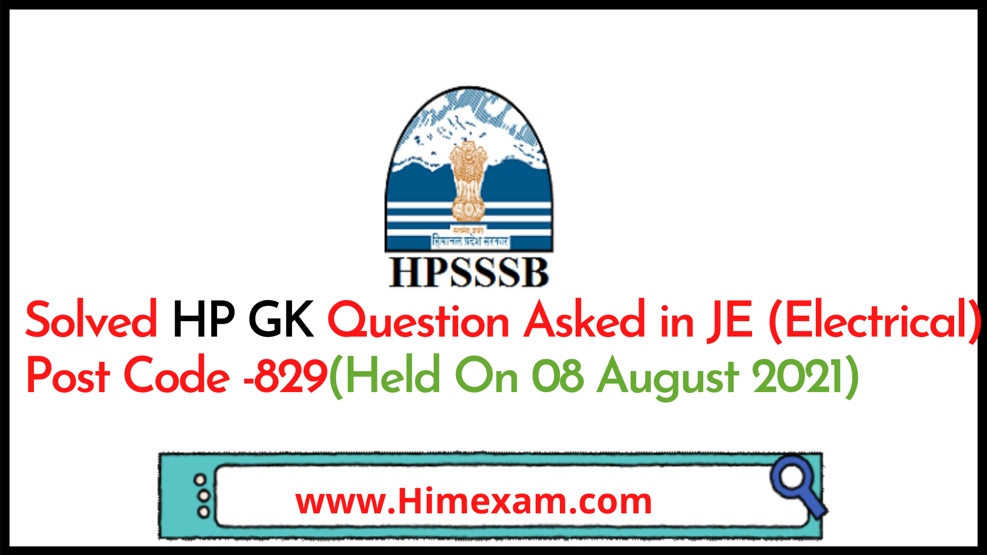 Solved HP GK Question Asked in JE  (Electrical) Post Code -829