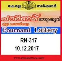 Kerala lottery result of Pournami RN-317 on 10-12-2017