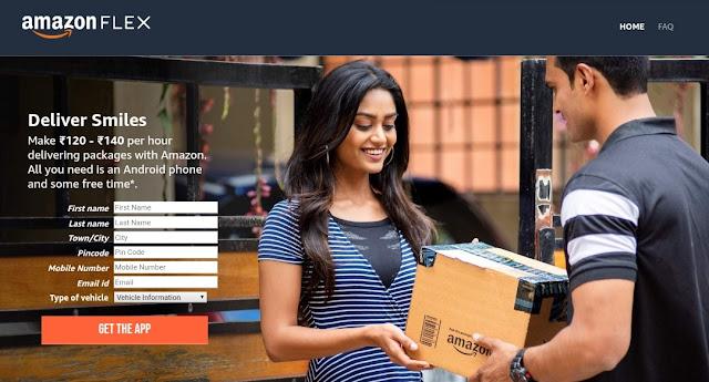 Amazon Flex Program kya hain or Amazon Flex Program se paise kaise kamaye