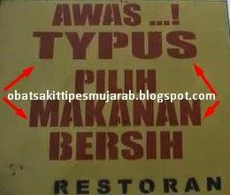 Pengobatan typhus abdominalis