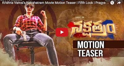Krishna Vamsi's Nakshatram Movie Motion Teaser  Fifth Look  Pragya Jaiswal
