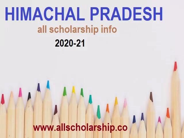 Epass hp scholarship 2020   himachal pradesh scholarship 2020