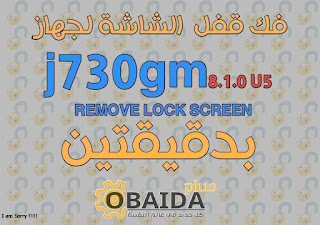 "عبيدة بلاس عبيدة بلس OBAIDA PLUS OBAIDA PLS OBIDA PLUS OBIDA PLS Obeida Plus Obeida Plus obaida plus obida plus عبيدة بلاس فك قفلj730GM ازالة قفل j730GM فك نمط j730GM ازلة نمط j730GM فك قفل الشاشة j730GM ازالة قفل الشاشة j730GM تخطي قفل الشاشة j730GM ازالة بصمة j730GM تخطي بصمة j730GM حل مشكلة البصمة j730GM فك قفل J7 Pro ازالة قفل J7 Pro فك نمط J7 Pro ازلة نمط J7 Pro فك قفل الشاشة J7 Pro ازالة قفل الشاشة J7 Pro تخطي قفل الشاشة J7 Pro ازالة بصمة J7 Pro تخطي بصمة J7 Pro حل مشكلة البصمة J7 Pro Obaida Blass Obaida Plus The government has also been able to make a number of The government's support for the government's work on the "" The government's support for the government's work in the country The government's support for the government's work in the country is a very The government has also been able to make a number of The government has also been able to make a number of The government has also been able to make a number of The government's support for the government's work in the country Obaida Blass Unlock j730GM J730GM unlock removal Unscrew the style of j730GM Remove the j730GM style Screen unlock j730GM J730GM screen lock removal Skip the lock screen j730GM J730GM fingerprint removal Skip the fingerprint of j730GM Solve the fingerprint problem j730GM Unlock J7 Pro J7 Pro unlock removal Unscrew The J7 Pro Style J7 Pro Style Slip Screen unlock J7 Pro J7 Pro screen unlock Skip The J7 Pro Screen Lock J7 Pro fingerprint removal Skip the J7 Pro fingerprint Solve the J7 Pro fingerprint problem"