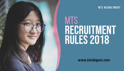 Multi Tasking Staff- MTS Recruitment Rules 2018