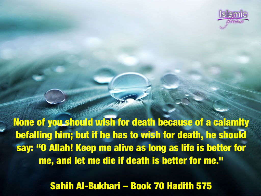 Islamic Quotes For Death Of A Loved One